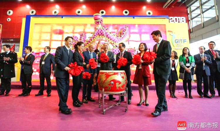 2018GITF广州国际旅游展览会开幕式