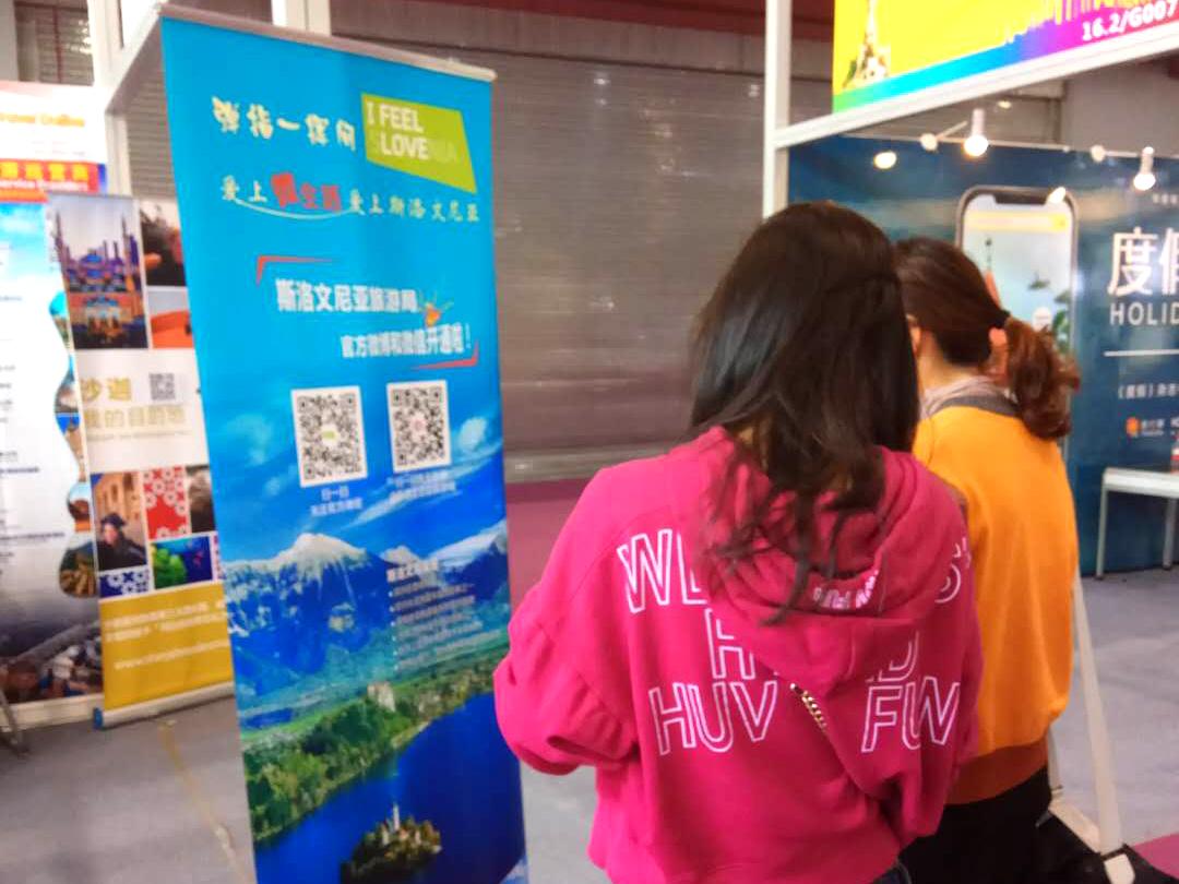 2018GITF广州国际旅游展览会世界游网展台