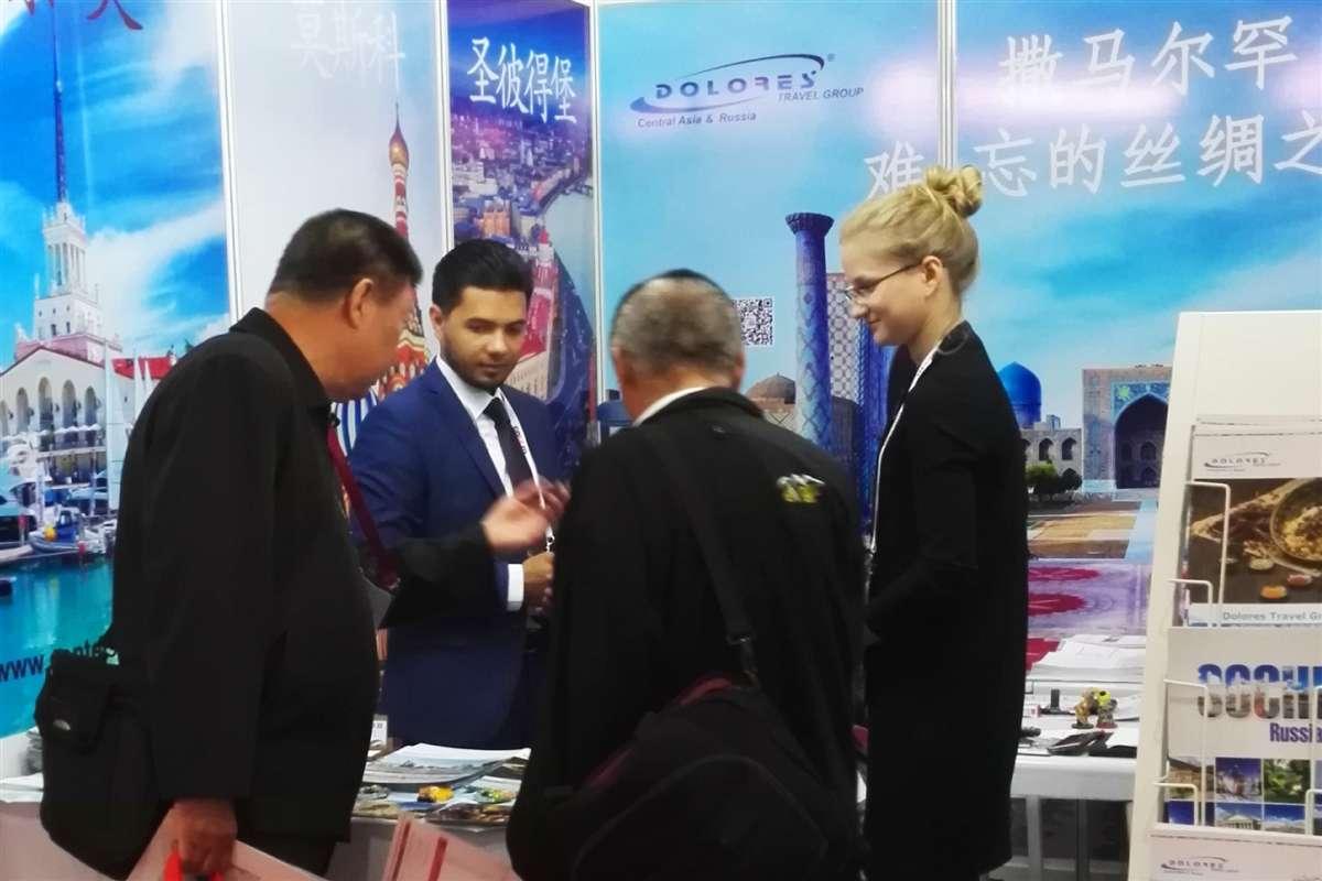 COTTM2018乌兹别克斯坦德洛丽丝旅行社