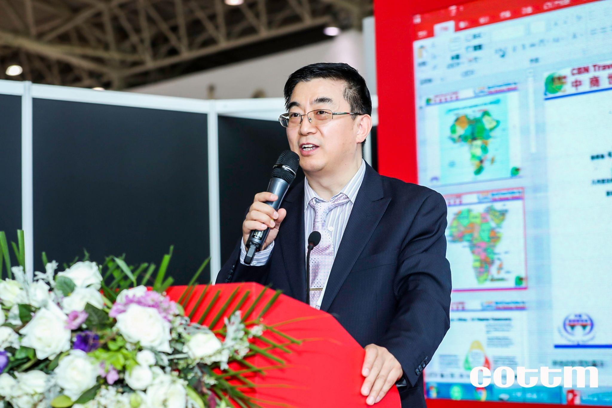 中商世界游和世界游网首席执行官吴亚当博士