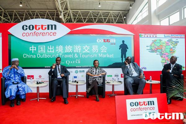 Africa Tourism Forum in COTTM