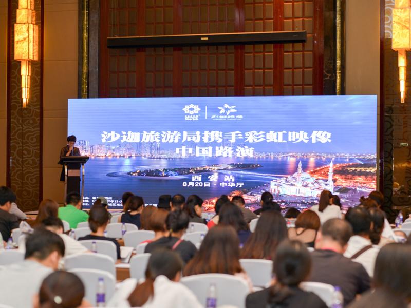 美中国际旅行社北方大区总监徐嘉女士在台上发表讲话(西安站)