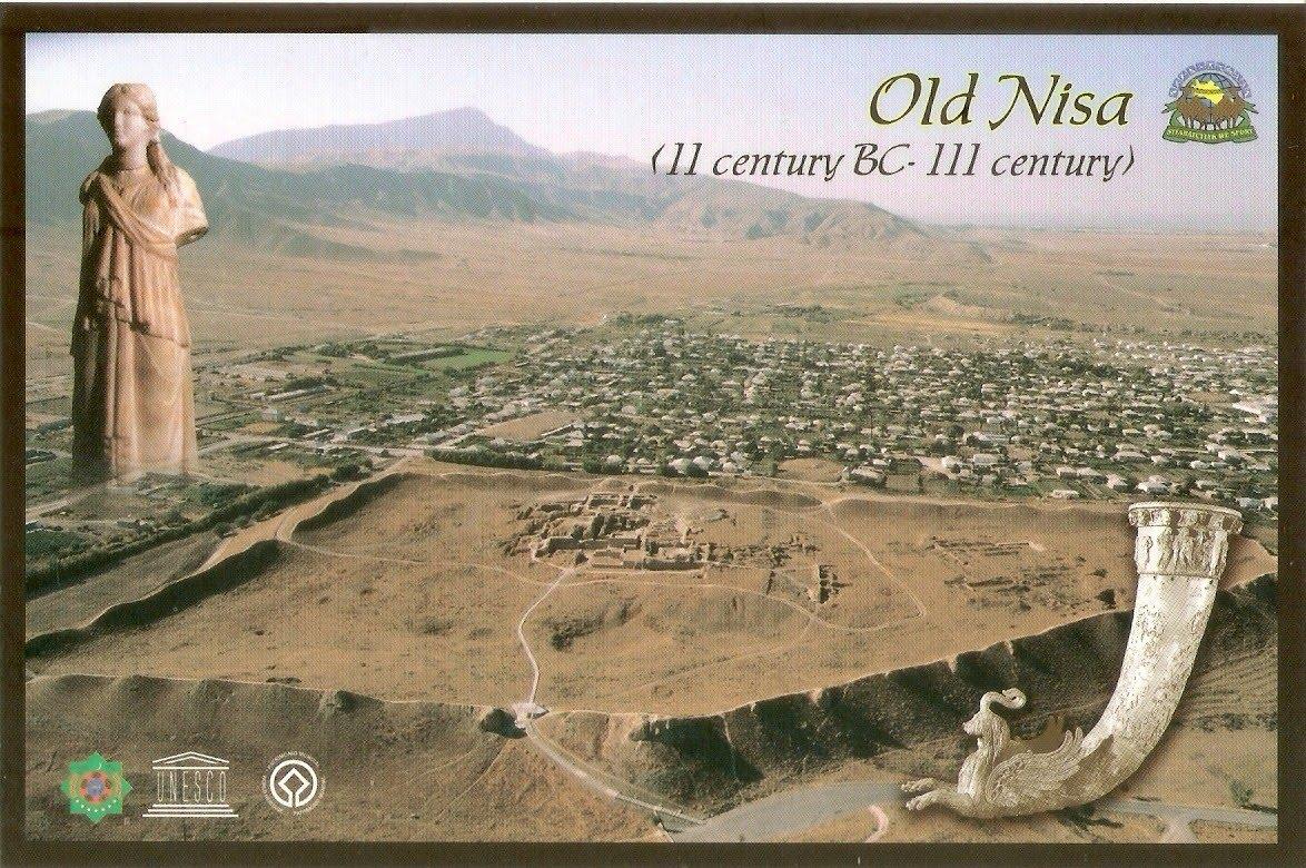 世界遗产尼萨遗址