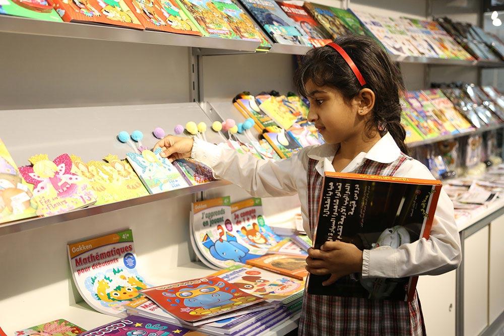 沙迦儿童阅读节