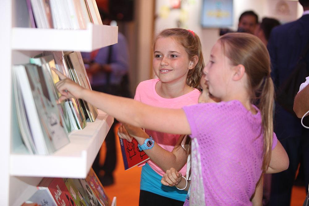 沙迦国际图书展
