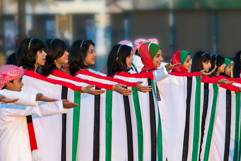 阿联酋国庆节