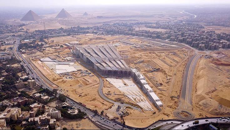 大埃及博物馆