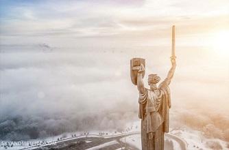 泛乌克兰旅行社