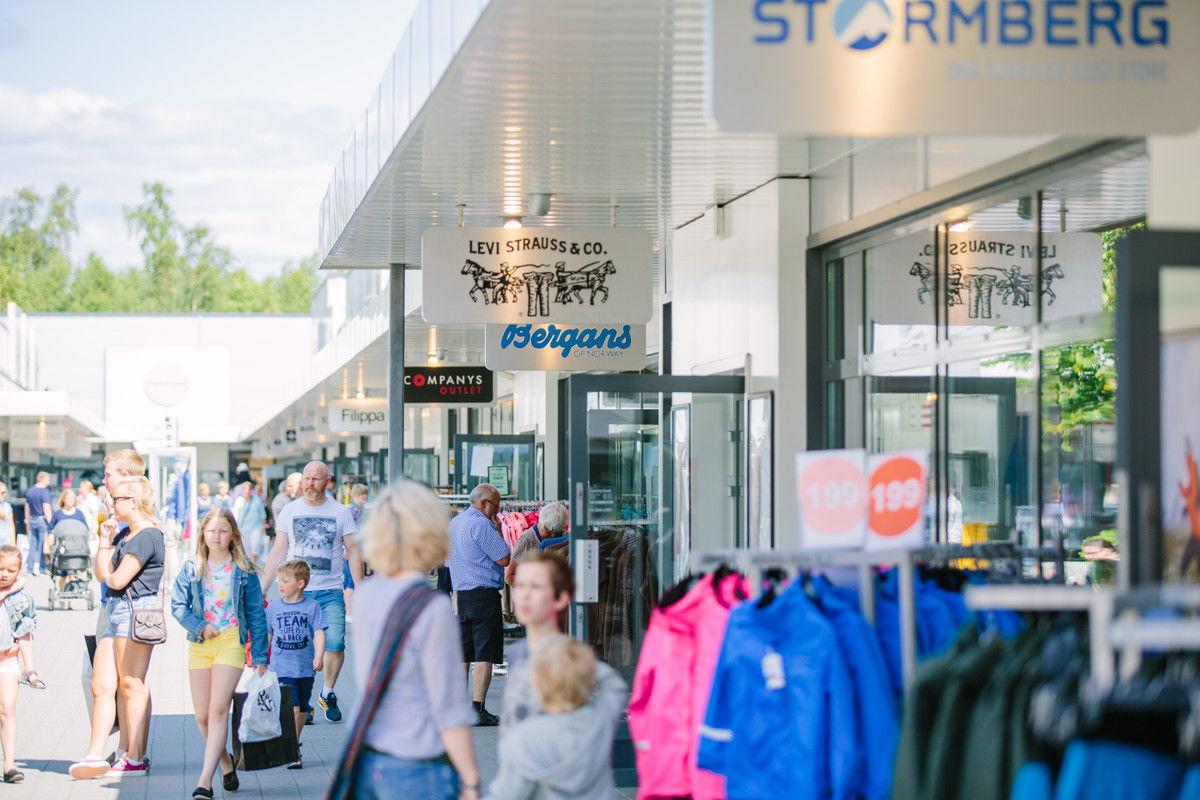 奥斯陆时尚购物村