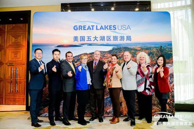 美国五大湖区旅游局2020年中国路演推介会主办方合影