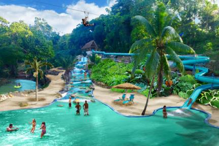 加勒比牙买加蒙特哥贝好望庄园