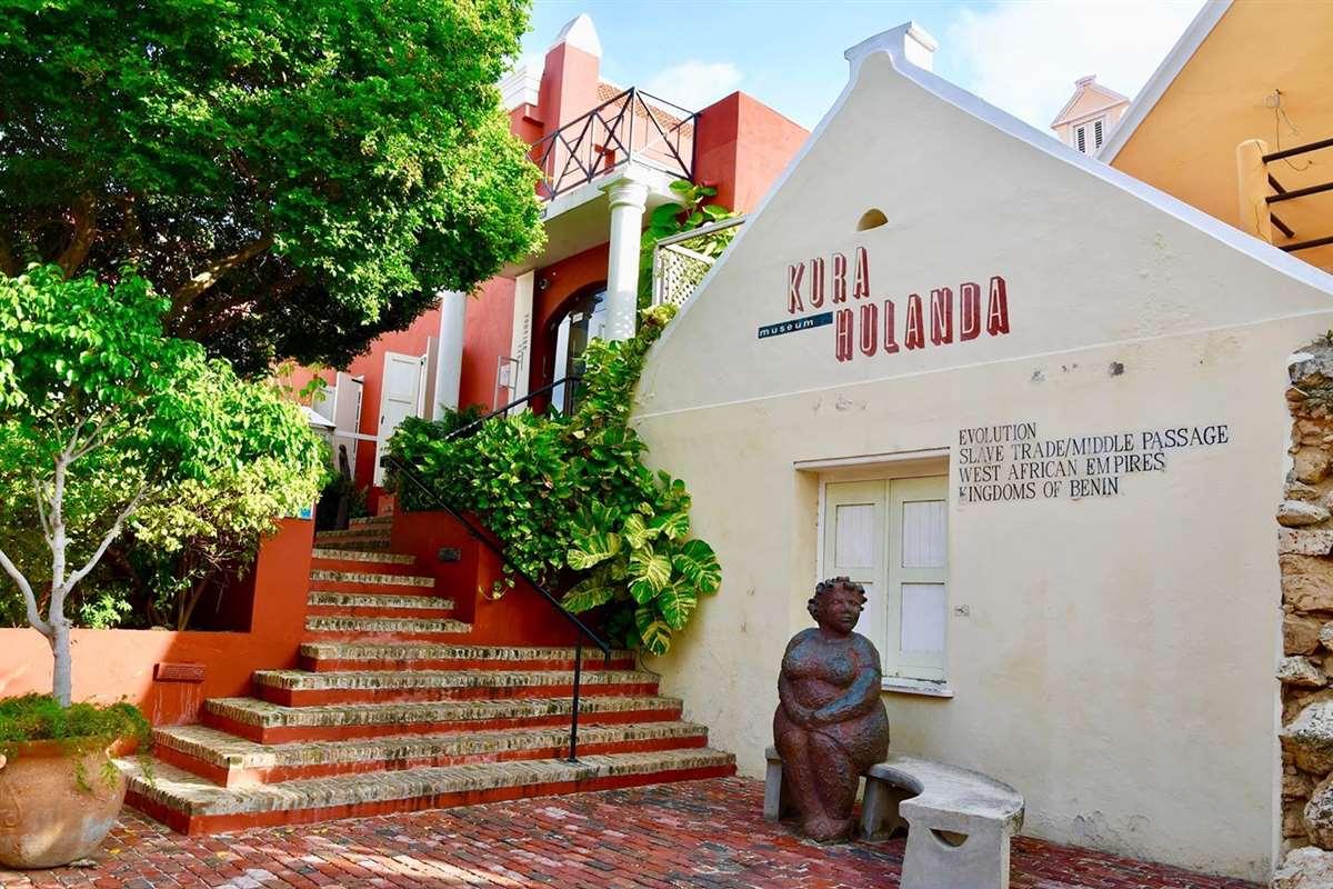 加勒比库拉索库拉·胡兰达博物馆