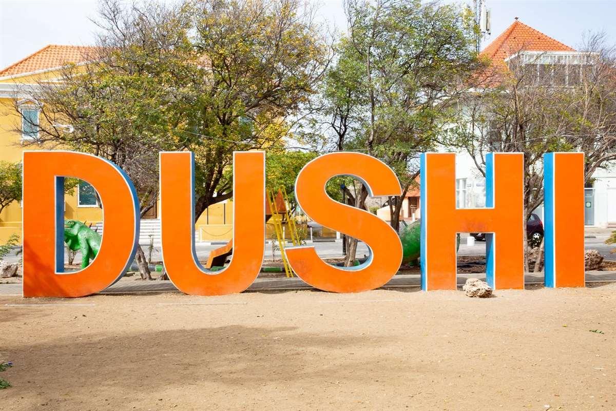 加勒比库拉索Dushi
