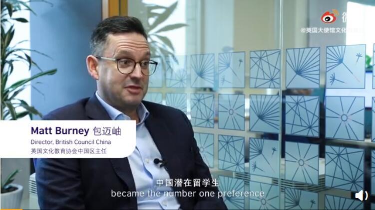 英国大使馆文化教育处/英国文化教育协会中国区主任包迈岫