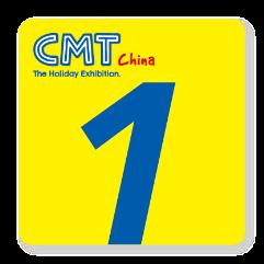 第十届南京国际度假房车展6月4日-6日来袭!文末有福利!限量礼品赶紧抢!