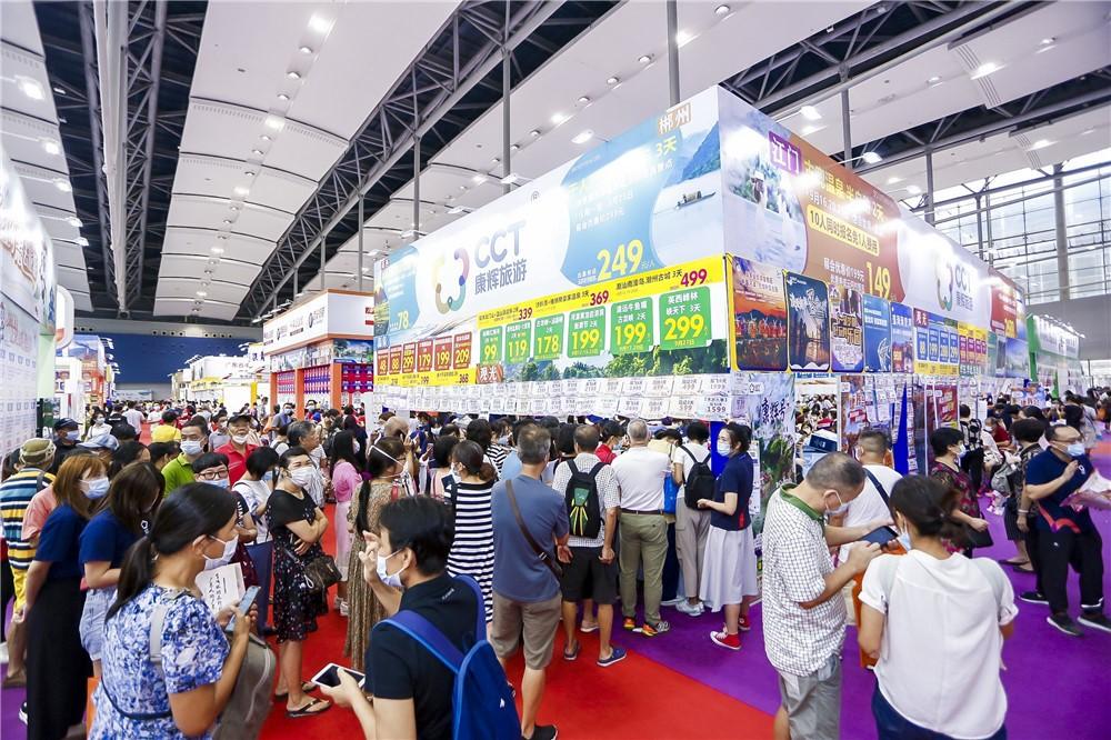 2021广东旅博会9月10-12日在广州举行