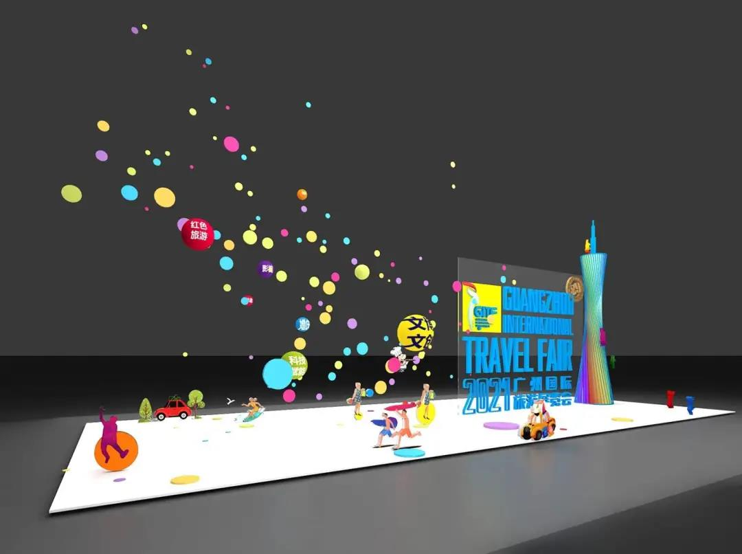 新科技、新文旅、新融合 | 2021广州国际旅游展览会将于8月开幕!